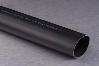 Трубки термоусаджувальні з клейовим шаром
